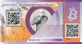 portofel-de-hartie-bitcoin