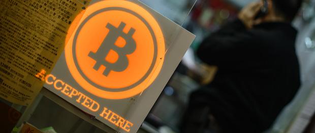jaf-pentru-bitcoin